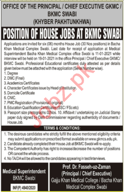 Positions of House Job at Bacha Khan Medical Complex Swabi interview will be held on 19-01-2021 Tuesday 10:00 AM in the office of the Principal / Chief Executive GKMC / BKMC Swabi. .