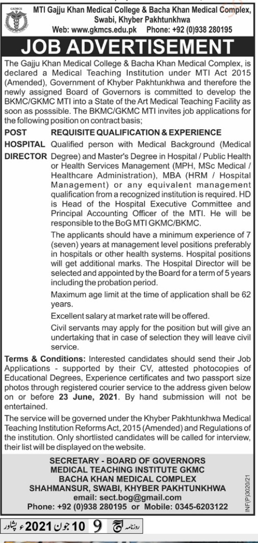 The GKMC / BKMC Swabi Invites job Applications for vacant position of Hospital Director